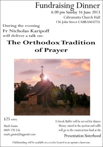orthodox_tradition_of_prayer
