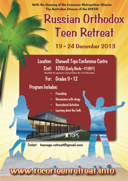 youth_retreat_2013