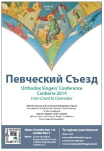 choral_syezd_cover_2014
