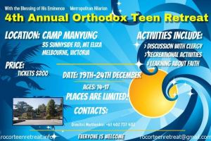 4th_teen_retreat_2014