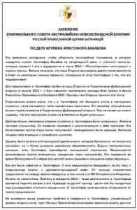 fcv_cover_rus