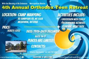 4th_teen_retreat_2014